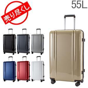 【お盆もあすつく】ゼロハリバートン Zero Halliburton スーツケース 55L ポリカーボネート ZRL Spinner Luggage 80583-05 ZTL26 ファスナータイプ 4輪 旅行|glv