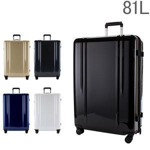 【お盆もあすつく】ゼロハリバートン Zero Halliburton スーツケース 81L ポリカーボネート ZRL Lightweight Luggage 80584 ZTL28 ファスナータイプ 4輪|glv