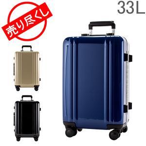 【お盆もあすつく】ゼロハリバートン Zero Halliburton スーツケース 33L ポリカーボネート ZRL 4-Wheel Spinner 80562 ZRF220 フレームタイプ 4輪 旅行|glv