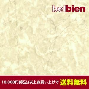 ベルビアン 壁紙シート A-152 ペルリーノマーブル(10cm単位1m以上から購入可)|gm-mart