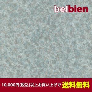 ベルビアン 壁紙シート A-723 マリーナ(10cm単位1m以上から購入可)|gm-mart