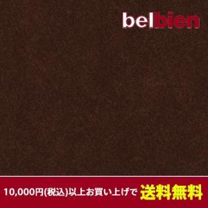 ベルビアン 壁紙シート A-731 天平(てんぴょう)(10cm単位1m以上から購入可)|gm-mart