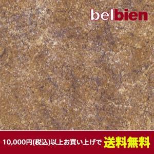 ベルビアン 壁紙シート A-824 アラシクロス(10cm単位1m以上から購入可)|gm-mart