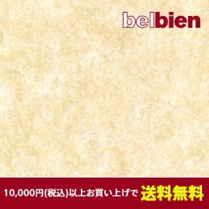 ベルビアン 壁紙シート A-830 ダジュール(10cm単位1m以上から購入可)|gm-mart
