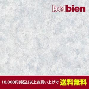 ベルビアン 壁紙シート A-832 マルベーヤ(10cm単位1m以上から購入可)|gm-mart