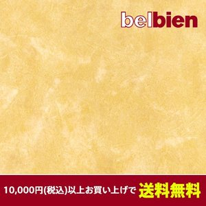 ベルビアン 壁紙シート A-833 クレーマアルジ(10cm単位1m以上から購入可)|gm-mart