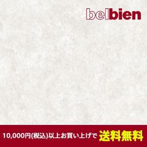 ベルビアン 壁紙シート A-844 トレフルブラン(10cm単位1m以上から購入可)|gm-mart