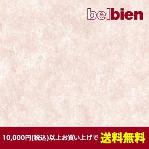 ベルビアン 壁紙シート A-846 ブルーマロッソ(10cm単位1m以上から購入可)|gm-mart