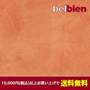 ベルビアン 壁紙シート A-851 キオスアラン(10cm単位1m以上から購入可)|gm-mart