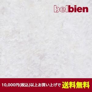 ベルビアン 壁紙シート A-853 キララコキーユ(10cm単位1m以上から購入可)|gm-mart