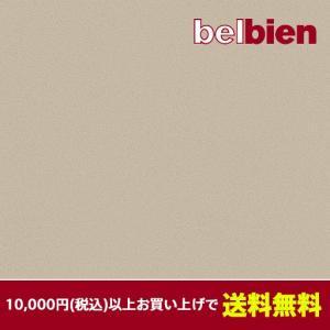 ベルビアン 壁紙シート BC-023 ペールエクルー(10cm単位1m以上から購入可)|gm-mart
