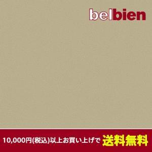 ベルビアン 壁紙シート BC-034 ペールオイスター(10cm単位1m以上から購入可)|gm-mart