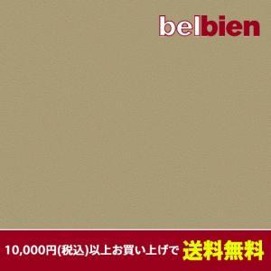 ベルビアン 壁紙シート BC-035 オイスター(10cm単位1m以上から購入可)|gm-mart