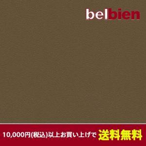 ベルビアン 壁紙シート BC-037 アンバー(10cm単位1m以上から購入可)|gm-mart