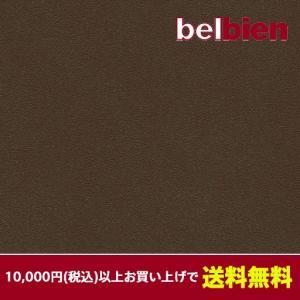 ベルビアン 壁紙シート BC-038 チェスナットブラウン(10cm単位1m以上から購入可)|gm-mart
