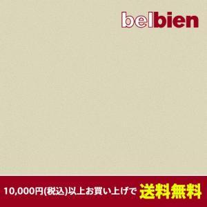 ベルビアン 壁紙シート BC-042 シェルグレイ(10cm単位1m以上から購入可)|gm-mart