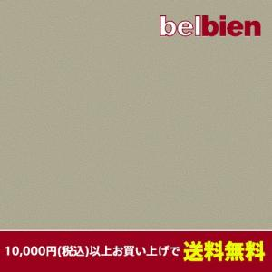 ベルビアン 壁紙シート BC-044 ペールクレイ(10cm単位1m以上から購入可)|gm-mart