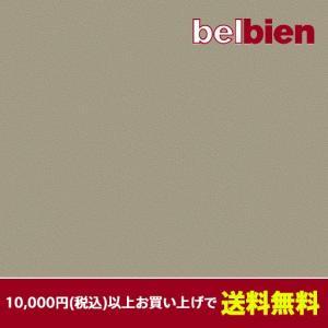 ベルビアン 壁紙シート BC-045 クレイ(10cm単位1m以上から購入可)|gm-mart
