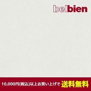 ベルビアン 壁紙シート BC-061 ペールホワイト(10cm単位1m以上から購入可)|gm-mart