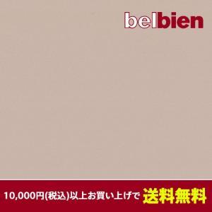 ベルビアン 壁紙シート BC-124 フィセルベージュ(10cm単位1m以上から購入可)|gm-mart