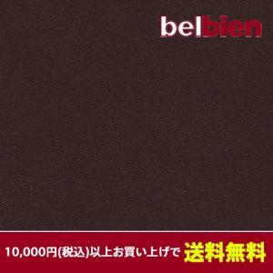ベルビアン 壁紙シート BC-129 バーントアンバー(10cm単位1m以上から購入可)|gm-mart
