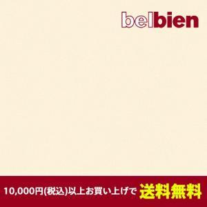 ベルビアン 壁紙シート BC-2131 テンダーホワイト(10cm単位1m以上から購入可)|gm-mart