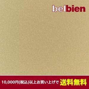 ゴールドブレード(10cm単位購入)|gm-mart