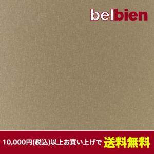 ベルビアン 壁紙シート BR-292 ブロンズブレード(10cm単位1m以上から購入可)|gm-mart
