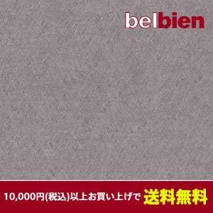 ベルビアン 壁紙シート BR-381 ファイバーシルバー(10cm単位1m以上から購入可)|gm-mart