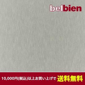 ベルビアン 壁紙シート BR-391 エクセスシルバー(10cm単位1m以上から購入可)|gm-mart