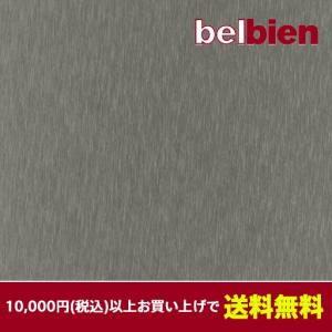 ベルビアン 壁紙シート BR-392 エクセスグレイ(10cm単位1m以上から購入可)|gm-mart