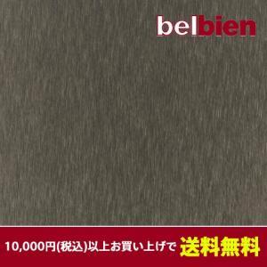 ベルビアン 壁紙シート BR-393 エクセスブラック(10cm単位1m以上から購入可)|gm-mart