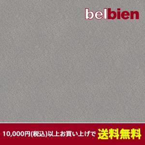 ベルビアン 壁紙シート BR-398 シルバーネージュ(10cm単位1m以上から購入可)|gm-mart