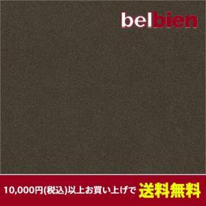 ベルビアン 壁紙シート BR-540 ブロンズサンド(10cm単位1m以上から購入可)|gm-mart