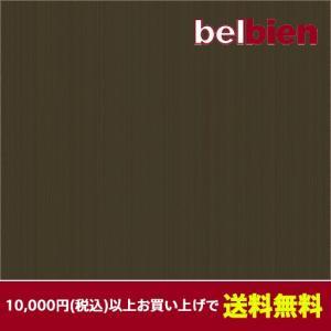 ベルビアン 壁紙シート BR-541 アンティークブラス(10cm単位1m以上から購入可)|gm-mart