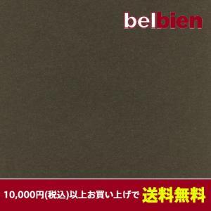ベルビアン 壁紙シート BR-601 イエローバイブレーション(10cm単位1m以上から購入可)|gm-mart