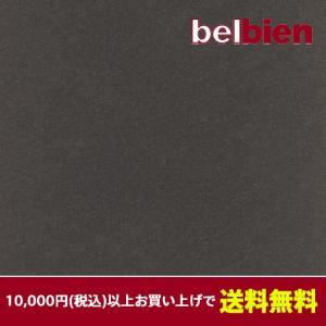 ベルビアン 壁紙シート BR-602 ダークバイブレーション(10cm単位1m以上から購入可)|gm-mart