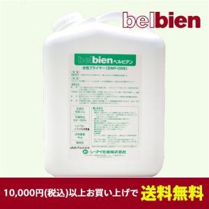 ベルビアン水性プライマー(BWP)4KG缶|gm-mart
