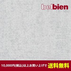 コンフィアンス(10cm単位購入)|gm-mart
