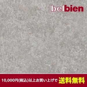 ベルビアン 壁紙シート CM-123 グランジエタン(10cm単位1m以上から購入可)|gm-mart