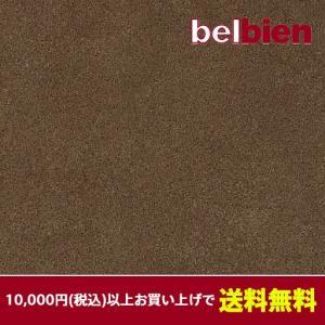 ベルビアン 壁紙シート CM-124 グランジキュイブル(10cm単位1m以上から購入可)|gm-mart