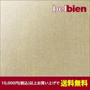ベルビアン 壁紙シート CM-125 オフィシエ(10cm単位1m以上から購入可)|gm-mart