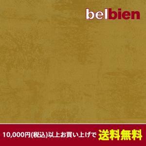 ベルビアン 壁紙シート CM-57 今探幽(いまたんゆう)(10cm単位1m以上から購入可)|gm-mart