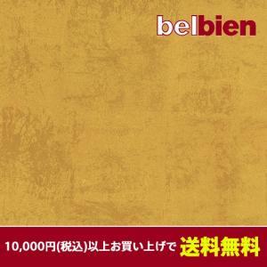 ベルビアン 壁紙シート CM-58 今光琳(いまこうりん)(10cm単位1m以上から購入可)|gm-mart