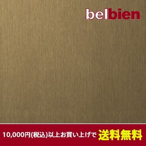 ベルビアン 壁紙シート CM-61 イエローブロンズ(10cm単位1m以上から購入可)|gm-mart