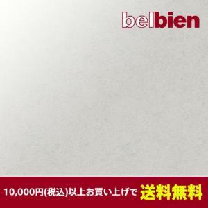 ベルビアン 壁紙シート CM-65 サンドエタン(10cm単位1m以上から購入可)|gm-mart