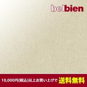ベルビアン 壁紙シート CM-66 シュヴァリエ(10cm単位1m以上から購入可)|gm-mart