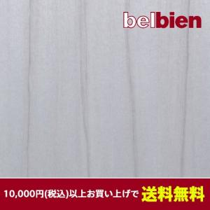 ベルビアン 壁紙シート CM-82 ホワイトティネオ(10cm単位1m以上から購入可)|gm-mart