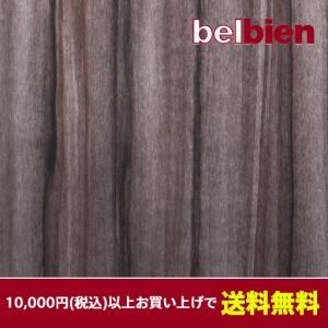 ベルビアン 壁紙シート CM-83 ダークティネオ(10cm単位1m以上から購入可)|gm-mart