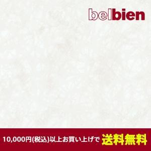 ホワイトデューク(10cm単位購入)|gm-mart
